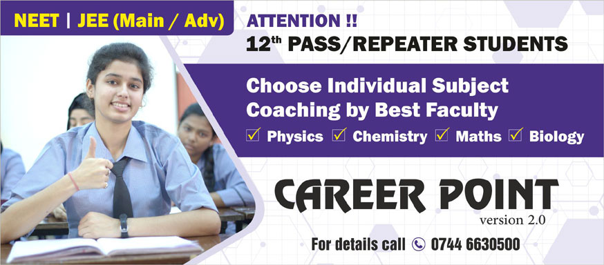 Career Point Version 2 0- NEET | JEE Main | JEE Advanced Coaching in